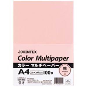 ジョインテックス カラーペーパー/コピー用紙 マルチタイプ 【A4】 100枚×24冊入り 桃 A181J-4