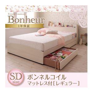 収納ベッド セミダブル【Bonheur】【ボンネルコイルマットレス:レギュラー付き】 フレーム:ホワイト マットレス:ブラック フレンチカントリーデザインのコンセント付き収納ベッド【Bonheur】ボヌール