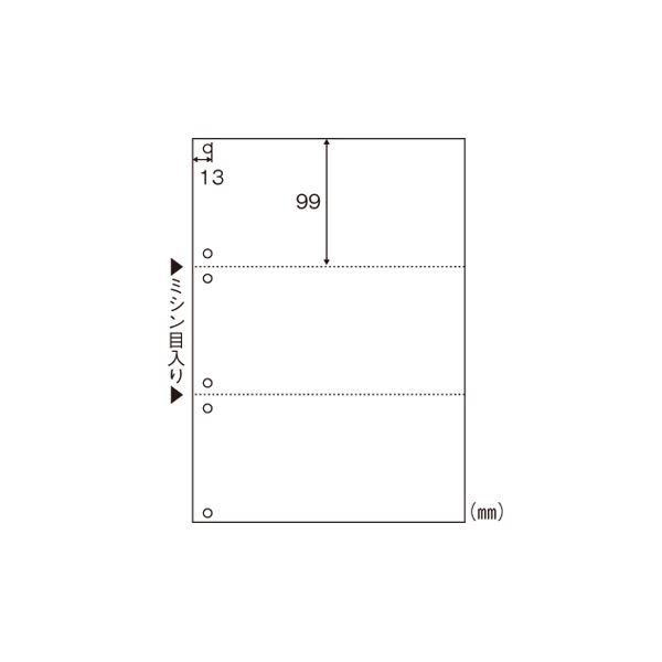 ヒサゴ マルチプリンタ帳票 A4判3面6穴 白紙タイプ FSC2005W 2400枚