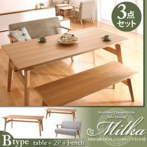 ダイニングセット 3点セット(Bタイプ)【Milka】ナチュラル×ベージュ 天然木北欧スタイル ソファダイニング 【Milka】ミルカ【代引不可】