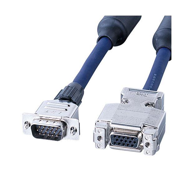 【ポイント10倍】サンワサプライ ディスプレイ延長複合同軸ケーブル KB-CHD157FN