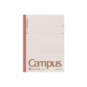 (まとめ)キャンパスノート セミB5 U罫 50枚 90冊