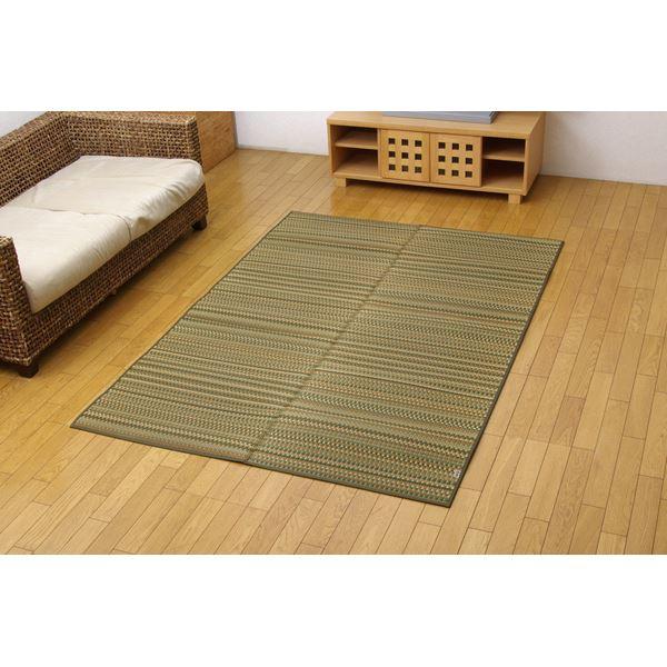 純国産/日本製 い草ラグカーペット 『Fバリアス』 グリーン 約140×200cm(裏:ウレタン)