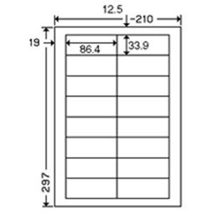 東洋印刷 ナナワードラベル LDW16U A4/16面 500枚