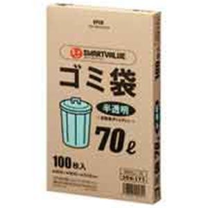 ジョインテックス ゴミ袋 HD 半透明 70L 500枚 N045J-70P