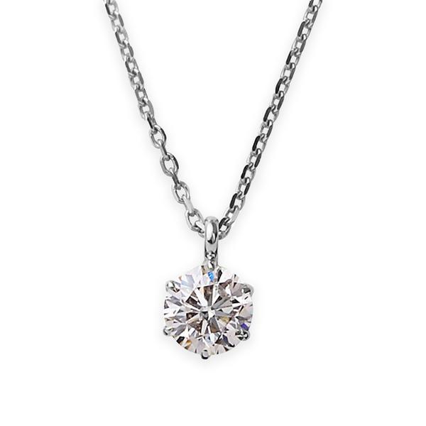 ダイヤモンドペンダント/ネックレス 一粒 プラチナ Pt900 0.1ct ダイヤネックレス 6本爪 Kカラー I1クラス Poor 中央宝石研究所ソーティング済み