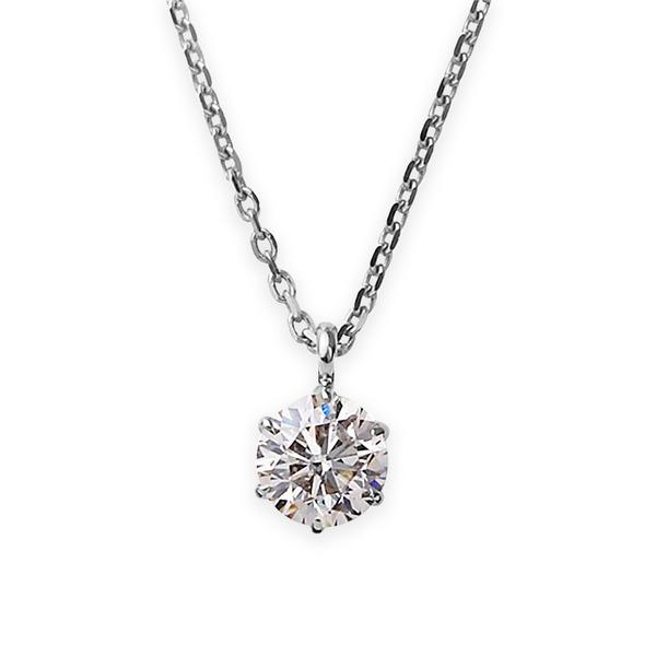 【鑑定書付】 ダイヤモンドペンダント/ネックレス 一粒 K18 ホワイトゴールド 0.5ct ダイヤネックレス 6本爪 Kカラー I1クラス Poor 中央宝石研究所ソーティング済み