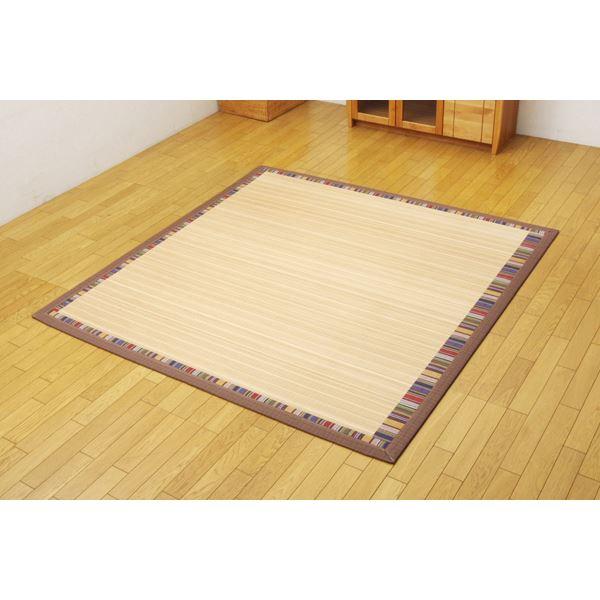 ふっくら 竹カーペット シンプル エスニック調 『DXスミス』 ブラウン 180×180cm