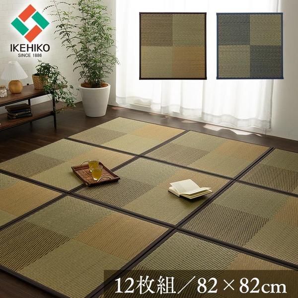 ユニット畳 『ニール』 ブラウン 82×82×1.7cm(12枚1セット) 軽量タイプ