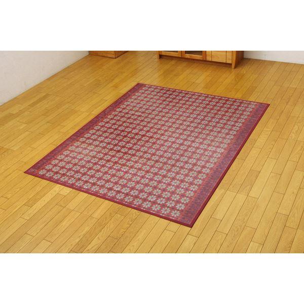 竹カーペット 花柄 カラー糸使用 『マレール』 レッド 150×180cm
