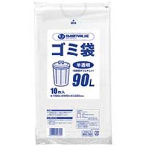 ジョインテックス ゴミ袋 LDD半透明 90L 200枚 N209J-90P