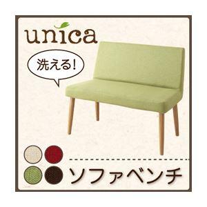 【ベンチのみ】ソファーベンチ【unica】【カバー】グリーン 【脚】ナチュラル 天然木タモ無垢材ダイニング【unica】ユニカ/カバーリングソファベンチ