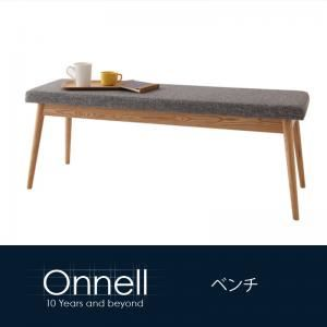 【ベンチのみ】ダイニングベンチ ベージュ 天然木北欧スタイルダイニング【Onnell】オンネル/ベンチ