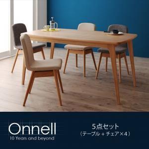 ダイニングセット 5点セット(テーブル+チェア×4)【Onnell】ベージュ 天然木北欧スタイルダイニング【Onnell】オンネル【代引不可】