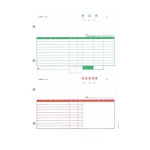 ピーシーエー PA1305-2F 納品書(納+受) PA1305-2F