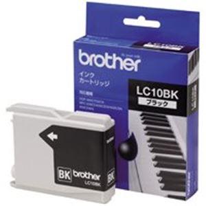 (業務用6セット) brother ブラザー工業 インクカートリッジ 純正 【LC10BK】 ブラック(黒)