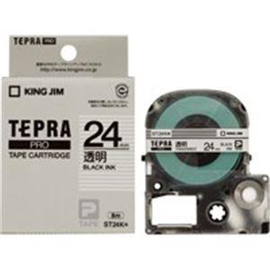 キングジム テプラ PROテープ/ラベルライター用テープ 【幅:24mm】 20個入り ST24K-20 透明