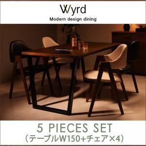 ポイント10倍 ダイニングセット 5点セット テーブルW150 チェア×4 チェア4脚 ブラック Wyrd 天然木ウォールナットモダンデザインダイニング Wyrd ヴィールド 代引不可