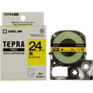 キングジム テプラ PROテープ/ラベルライター用テープ 【幅:24mm】 20個入り SC24Y-20 イエロー(黄)