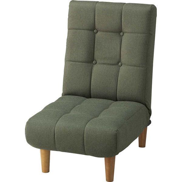 リクライニングチェア(座椅子) ジョイン 14段階リクライニング ポケットコイル THC-107GR グリーン(緑)