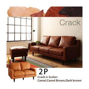 ソファー 2人掛け【Crack】キャメルブラウン ヴィンテージスタンダードソファ【Crack】クラック
