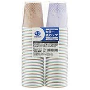 ジョインテックス カラー紙カップCC柄 7oz2400個 N026J-7C-P