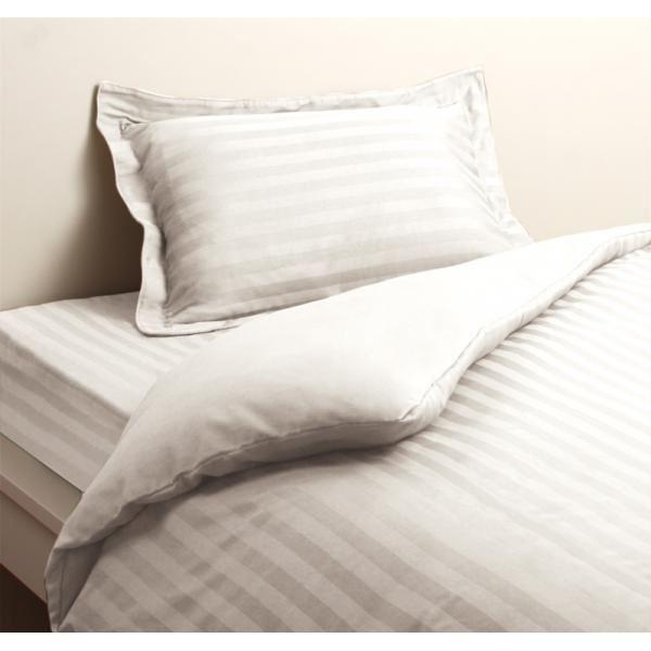布団カバーセット クイーン ロイヤルホワイト 9色から選べるホテルスタイル ストライプサテンカバーリング【ベッド用】セット