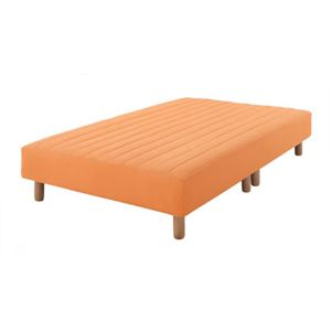 脚付きマットレスベッド セミダブル 脚22cm サニーオレンジ 新・色・寝心地が選べる!20色カバーリング国産ポケットコイルマットレスベッド【代引不可】