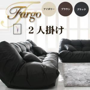ソファー 2人掛け アイボリ― フロアリクライニングソファ【Fargo】ファーゴ【代引不可】