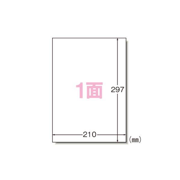 エーワン ラベルシール〈レーザープリンタ〉 マット紙(A4判) 500枚入 28641 500枚