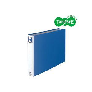 (まとめ)TANOSEE 両開きパイプ式ファイル A3ヨコ 50mmとじ 青 10冊