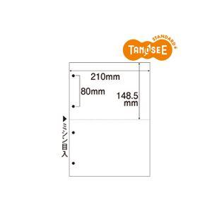 (まとめ)TANOSEE ミシン目入り用紙(白紙・A4) 2分割・4穴 100枚×25冊