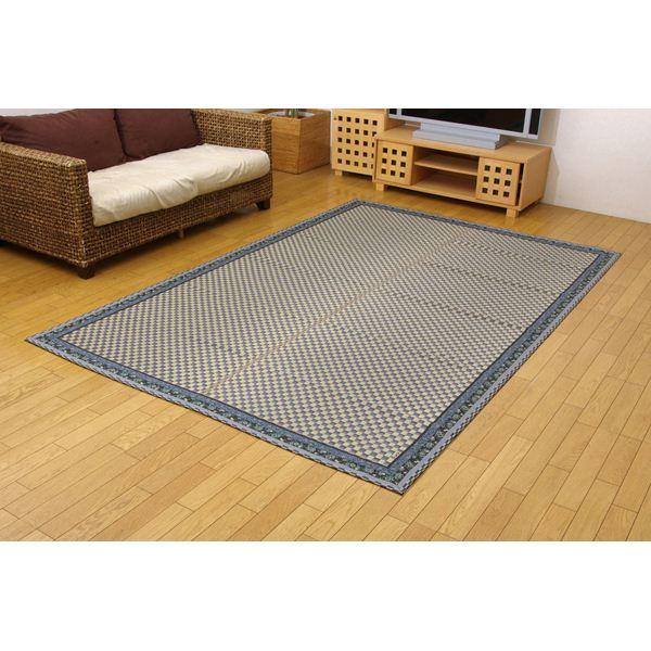 純国産/日本製 イ草花ござカーペット ブルー 江戸間4.5畳(約261×261cm)