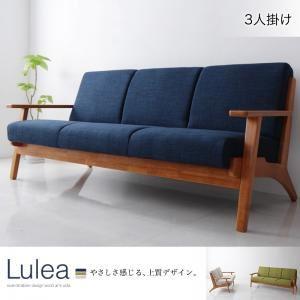 【スーパーSALE限定価格】ソファー 3人掛け ネイビー 北欧デザイン木肘ソファ【Lulea】ルレオ