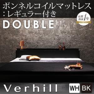 フロアベッド ダブル【Verhill】【ボンネルコイルマットレス:レギュラー付き】 フレームカラー:ブラック マットレスカラー:ブラック 棚・コンセント付きフロアベッド【Verhill】ヴェーヒル