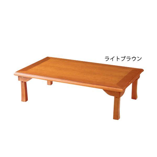 簡単折りたたみ座卓/ローテーブル 【2: 幅120cm】木製 ライトブラウン
