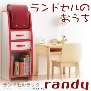 ランドセルラック【randy】レッド ソフト素材キッズファニチャーシリーズ ランドセルラック【randy】ランディ【代引不可】