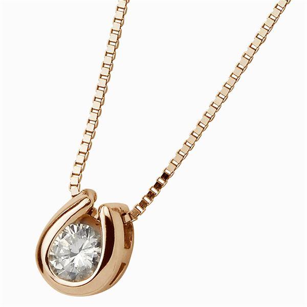 K18ピンクゴールド 天然ダイヤモンドペンダント/ネックレス ダイヤ0.1CT