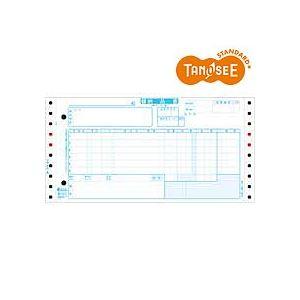 TANOSEE 家電統一伝票(E様式) 10×5インチ 5枚複写 1箱(1000組)
