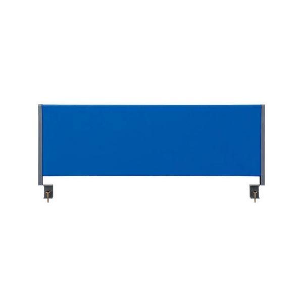 林製作所 デスクトップパネル/オフィス用品 【クロスタイプ 幅100cm用】 ブルー YSP-C100BL