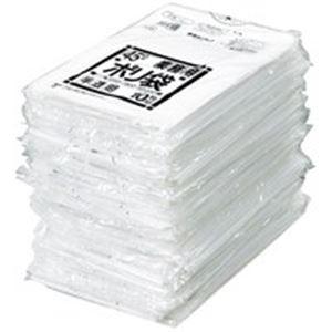 日本サニパック ポリゴミ袋 N-44 半透明 45L 10枚 60組