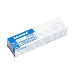 (業務用50セット) ZEBRA ゼブラ ボールペン替え芯/リフィル 【0.7mm/青 10本入り】 油性インク BR-6A-SK-BL ×50セット