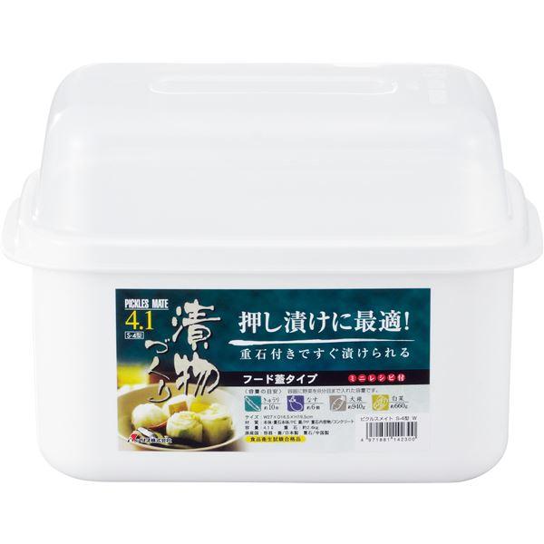 【4セット】 漬物容器/漬物用品 【S-4型 ホワイト】 漬物づくり NEWピクルスメイト 〔キッチン用品 家庭用品 手づくり〕【代引不可】