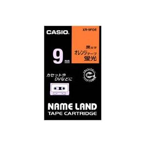 【スーパーSALE限定価格】(業務用50セット) カシオ CASIO 蛍光テープ XR-9FOE 橙に黒文字 9mm