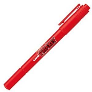 【スーパーSALE限定価格】(業務用300セット) 三菱鉛筆 水性ペン/プロッキーツイン 【細字/極細】 水性顔料インク PM-120T.15 赤