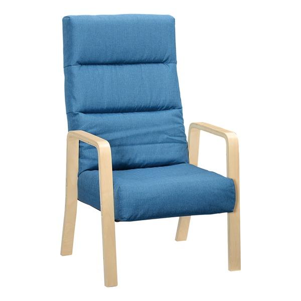 高座椅子/リクライニングチェア 【ブルー ハイタイプ】 幅58cm 木製 ハイバック 肘付き 折りたたみ 『KOZATO コザト』【代引不可】