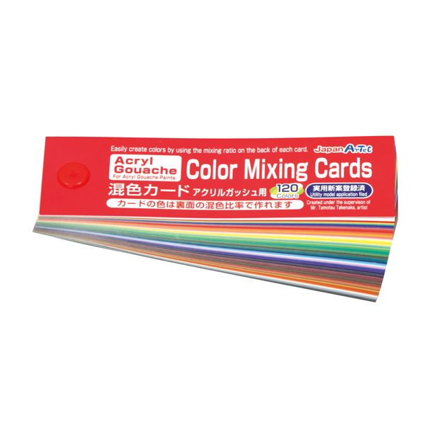 (まとめ)アーテック 混色カード アクリルガッシュ用 収納ポリ袋付 【×30セット】