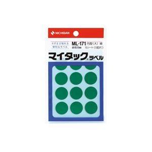 (業務用200セット) ニチバン マイタック カラーラベルシール 【円型 大/20mm径】 ML-171 緑