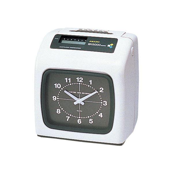 【ポイント10倍】アマノ タイムレコーダーホワイト BX-6000W