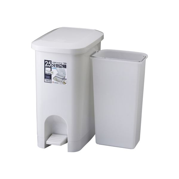 【4セット】 2分類 ペタルペール/ゴミ箱 【25PW グレー】 フタ付き 本体:PP 『HOME&HOME』【代引不可】